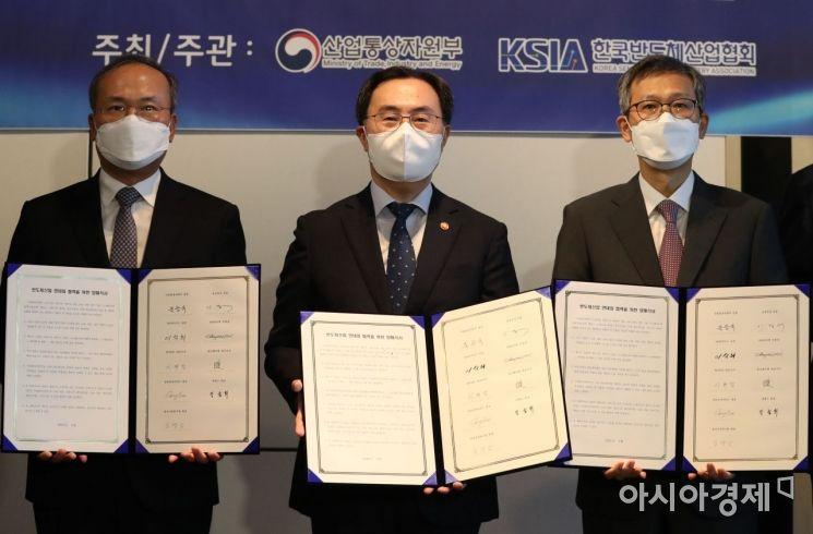 [포토]협약서 손에든 문승욱 장관-이정배 삼성전자 사장-이석희 SK하이닉스 대표