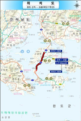 완도 고금면 상정 청용 구간 제5차 국도·국지도 건설 사업 위치도 ⓒ 아시아경제