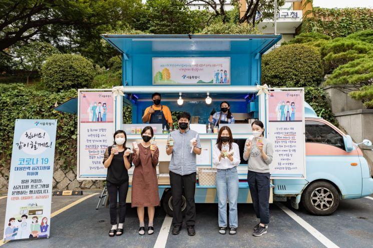 개그우먼 김경아 마포구 여성친화도시 홍보대사 위촉 양성평등 토크쇼 진행