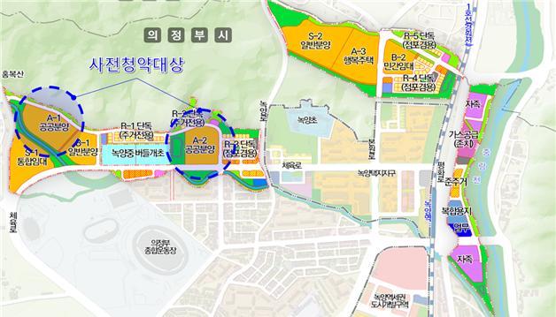 의정부 우정지구 토지이용계획 (자료제공=국토교통부)