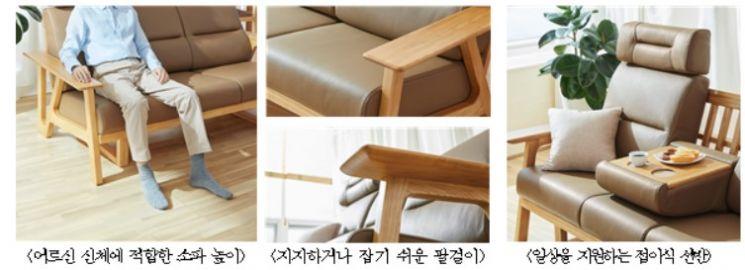 서울시, '어르신 안전 배려' 소파·침대 가이드북 발간