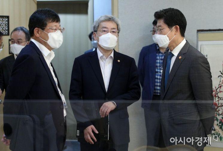 [포토] 대화하는 노형욱-고승범-안일환