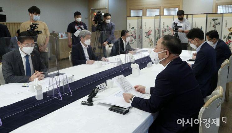 [포토] 홍남기, 부동산시장 점검 관계장관회의 주재