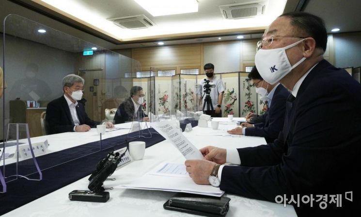 [포토] 부동산시장 점검 관계장관회의 주재하는 홍남기 부총리