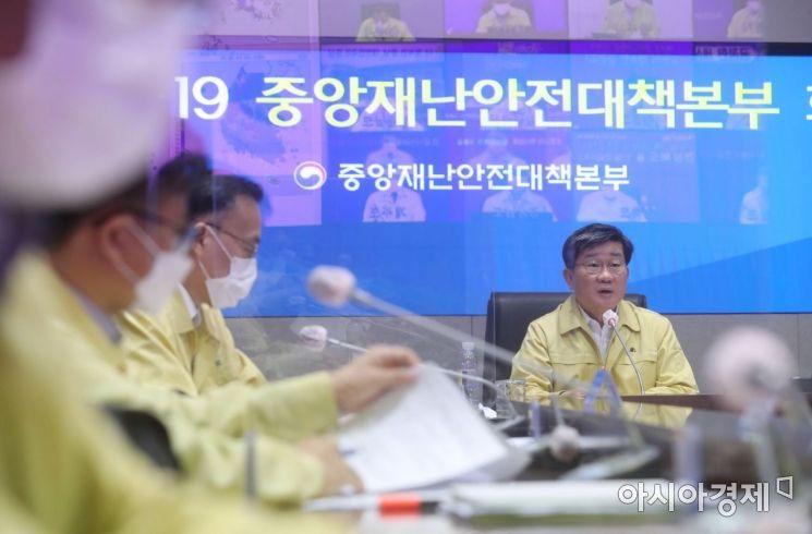 [포토] 코로나19 중대본 회의 주재하는 전해철 장관