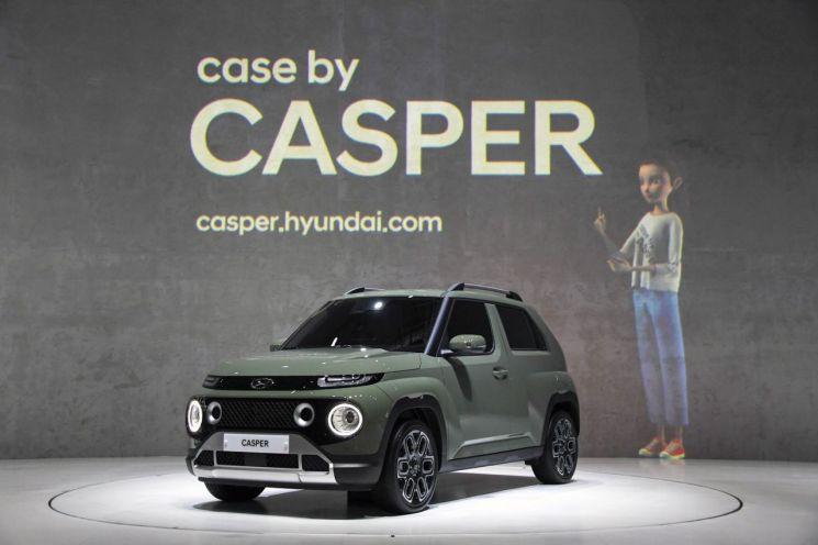 현대차, 엔트리 SUV 캐스퍼 본격 출시…온라인으로 구매 손쉽게