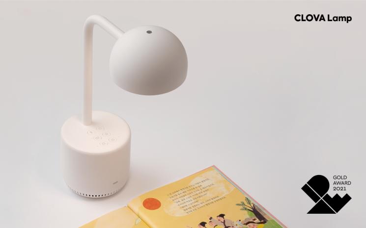 네이버 클로바 램프·페이스사인 'IDEA 2021 디자인 어워드' 수상