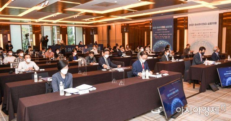 [포토]'2021 아시아 ESG 심포지엄'