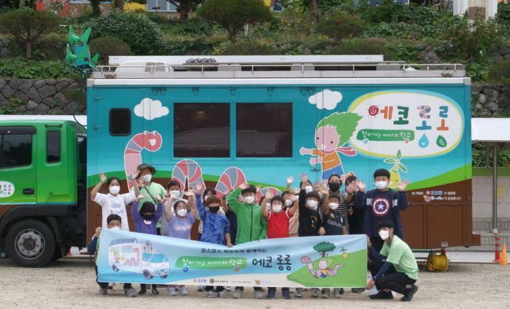 코오롱, 육로와 해로 600km 달려 나눔 활동 펼쳐