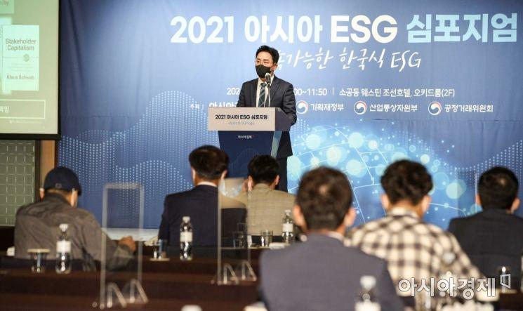 [포토]아시아 ESG 심포지엄 참석한 박재흠 총괄리더