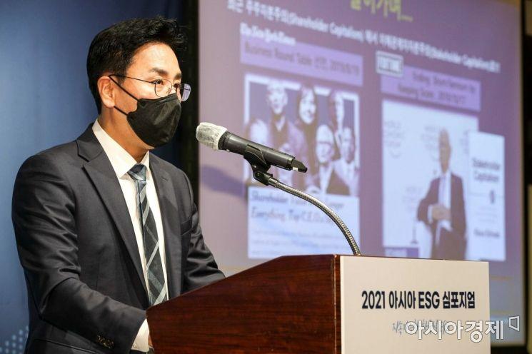 [포토]주제발표하는 박재흠 EY한영 ESG임팩트허브 총괄리더