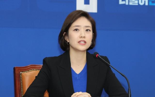고민정 더불어민주당 의원 [이미지출처=연합뉴스]