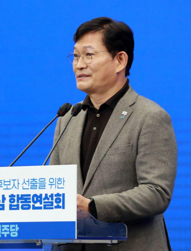 En la tarde del día 2 en el Centro Internacional de Convenciones y Exposiciones del Puerto de Busan (BPEX), el CEO Song Young-gil habla en el discurso conjunto Busan-Ulsan-Gyeongnam para la elección de los candidatos presidenciales del Partido Demócrata. [이미지출처=연합뉴스]