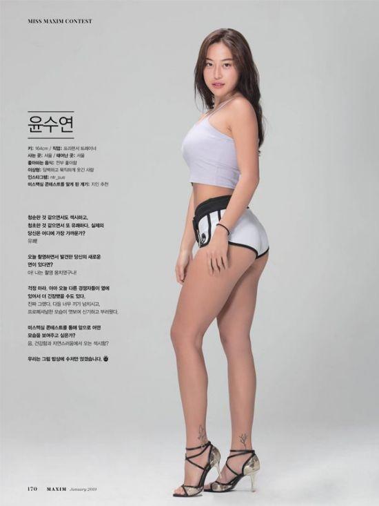역대 미스맥심 우승자들도 반한 참가자 윤수연은 누구?