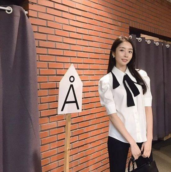 사진=가영 인스타그램
