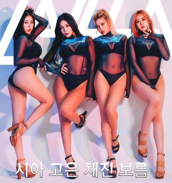 댄스팀 레이샤 바디수트 프로필 공개