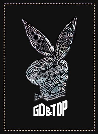 Cover of G-Dragon and T.O.P's duo unit album [YG Entertainment]