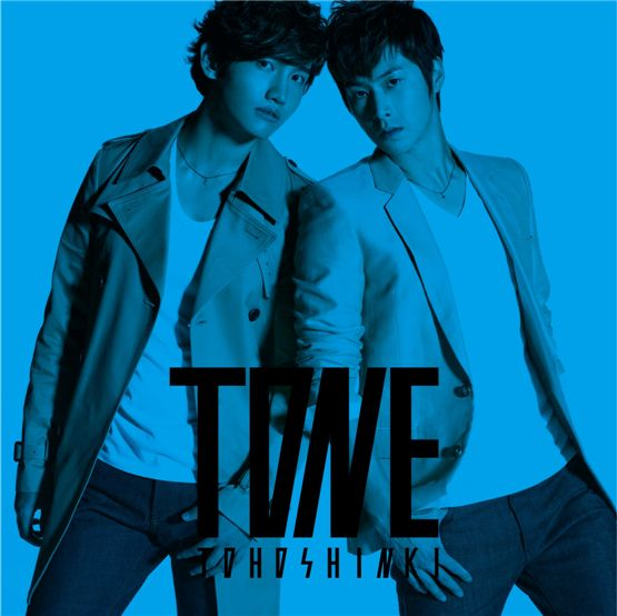 "Cover of TVXQ's ""TONE"" [SM Entertainment]"