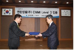 <h1>연합정밀, CMMI 레벨3 획득</h1>