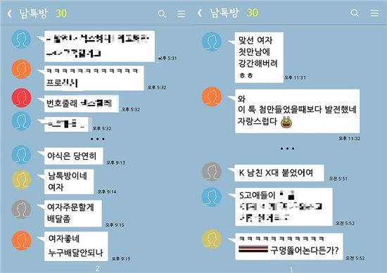 """사회 곳곳에 숨겨진 '승리단톡방'들, """"정준영 사태 놀랍지 않다"""""""