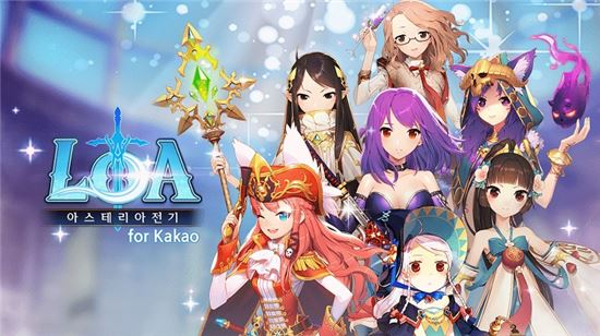 매드오카, 모바일 RPG 'LOA for Kakao' 정식 출시