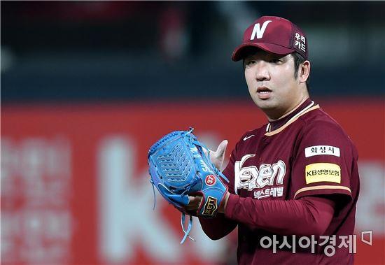 신재영, 넥센 마운드 희망으로 '데뷔 첫 완봉승 이어 세이브까지'