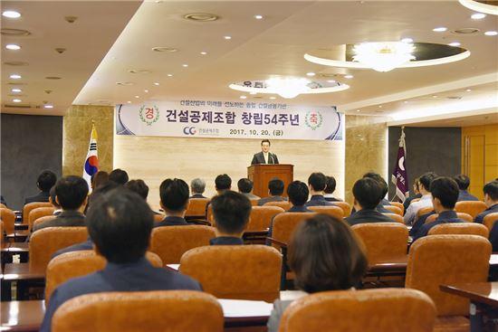 건설공제조합, 언론인 출신 최영묵 신임 이사장 추천