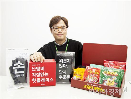 """""""외롭지 않아, 추울 뿐""""…편의점과 B급미 만나니 매출 '껑충'"""