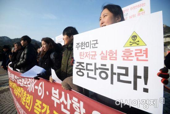 주한미군 또 '생화학 실험' 의혹…확인·검증 불가 '깜깜'