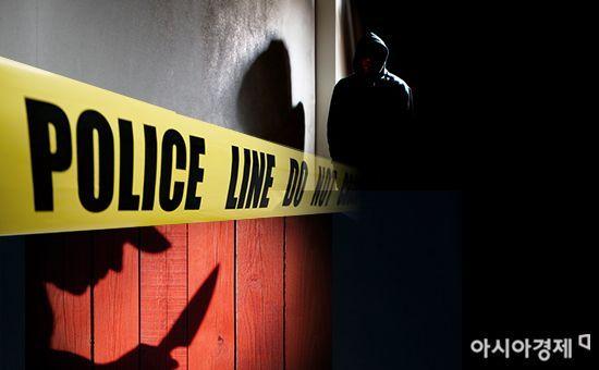 빵집 女주인 살해한 60대 남성, 분신해 스스로 목숨 끊어