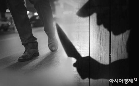 고시원 동료 죽이고 4시간 만에 다시 '묻지마 살인' 중국 교포