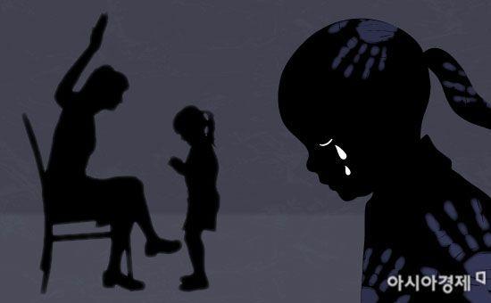 신고자 보호 없이는 아동학대 조기 발견도 없다