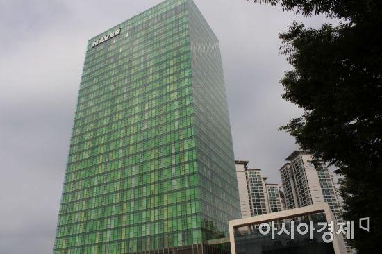 '협정근무'가 뭐길래…네이버 노사 교섭 13개월史