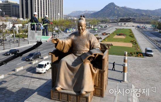 외국어 남용한 정부부처 1위는 '과기정통부'…지자체는 '서울시'