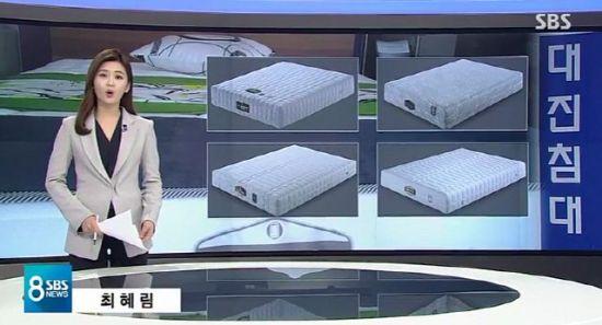 """'라돈 침대' 파문에 네티즌 """"이젠 라돈 측정기 까지 사야하나"""""""