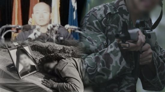 """국방부 """"5·18 북한군 개입, 확인된 바 없다"""" 모호한 태도"""