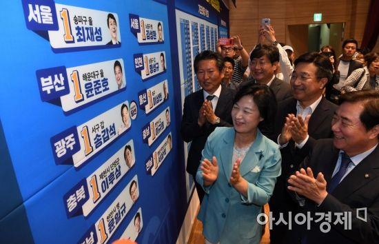 [6·13 민심]與, 13개 광역단체장 1위…경남 '접전'