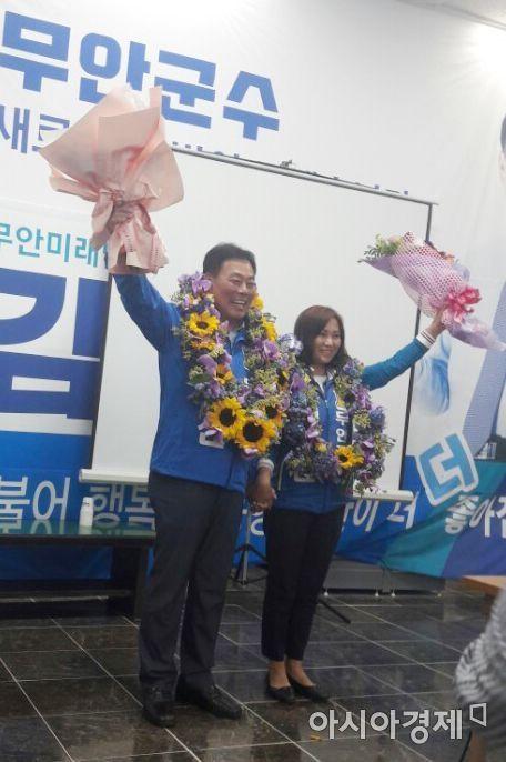 """[6·13 지선 광주·전남 당선자] 무안군수 김산 """"군민들과 함께하는 협치행정"""""""