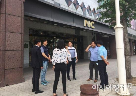 [자금조달]이리츠코크렙 , 'NC백화점 야탑점' 담보부사채 발행