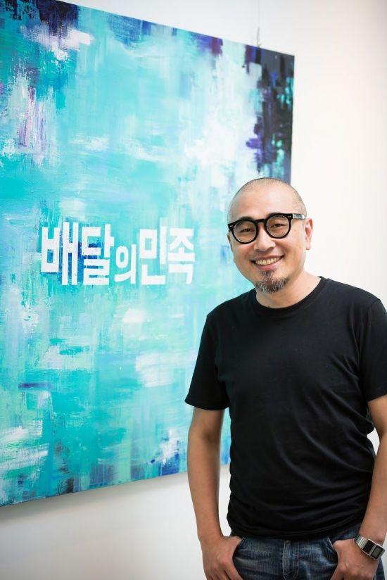 """김봉진 """"사업은 날씨와 같아…끊임없이 균형 잡으려는 노력 필요해"""""""