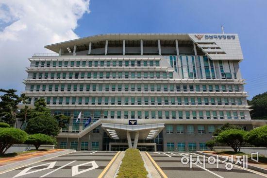 전남경찰, 디지털 성범죄 특별수사단 운영…총 86건·86명 검거 14명 구속