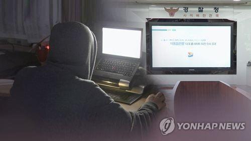 불법 사이트에 음란 게시물 유포자 10여명 체포…모델 200여명 피해