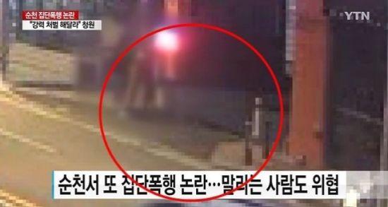"""순천 집단폭행 피해자, 임신한 아내와 아이 있었다…""""너무 억울하다"""""""