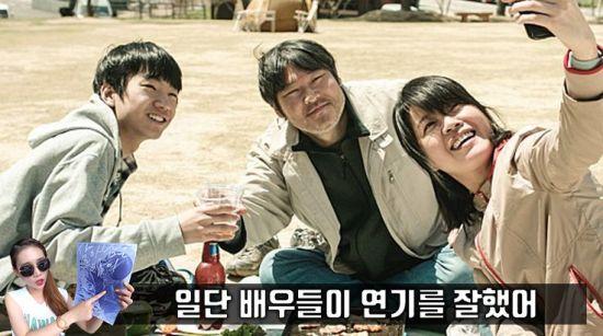 사진=영화 '살아남은 아이' 스틸컷, 편집=씨쓰루