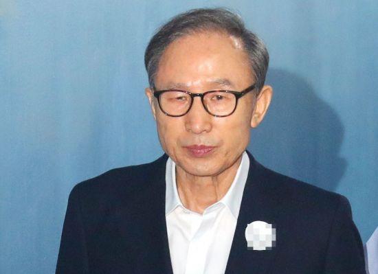 검찰, '징역 15년' 이명박 전 대통령 1심 판결에 '항소'
