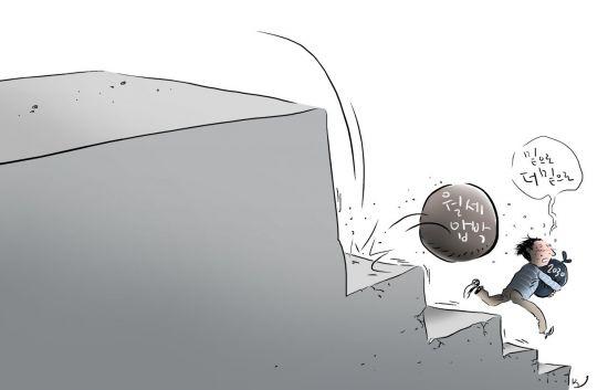 [집포세대2030]지하방 전전·왕복 3시간 통학…집값에 눌린 청춘들