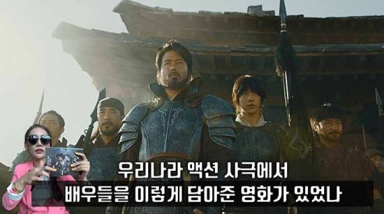 사진=영화 '안시성' 스틸컷, 편집=씨쓰루