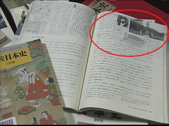 '이순신 수자기'에 반발한 日, 정작 교과서엔 초상화도 넣었다고요?