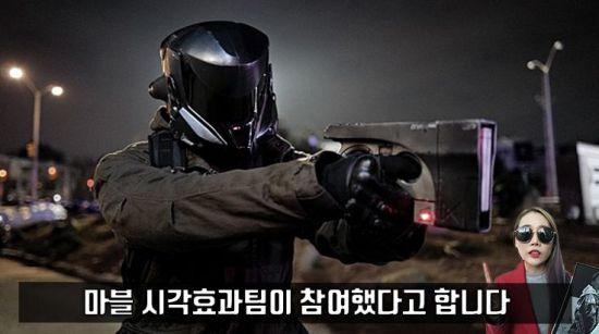 사진=영화 '킨: 더 비기닝' 스틸컷, 편집=씨쓰루