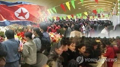 북한에서 중국산 '짝퉁' 판쳐